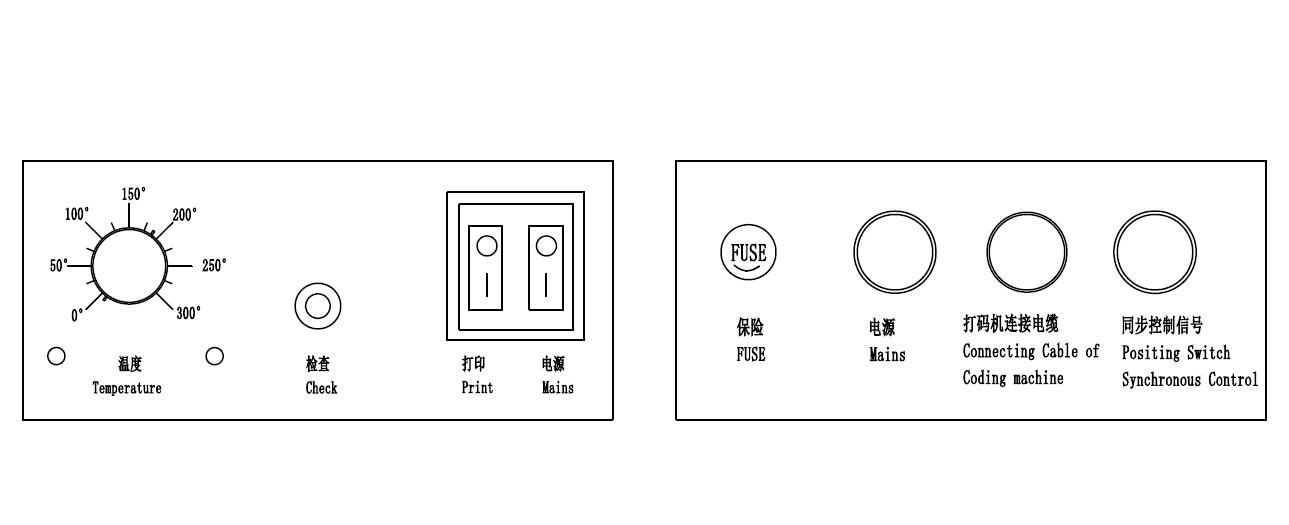 Round Bottle Labeling Machine with Coding Printer MT-50M